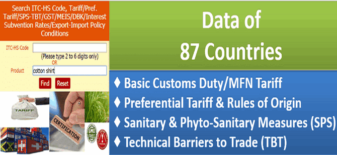 1505995760152-ITP-Banner1r1.png